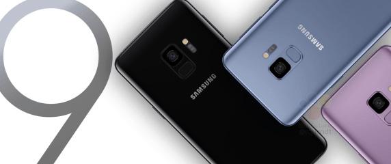 Samsung-Galaxy-S9-Leak-572