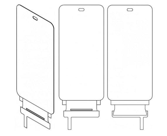 lg fullscreen phone patent