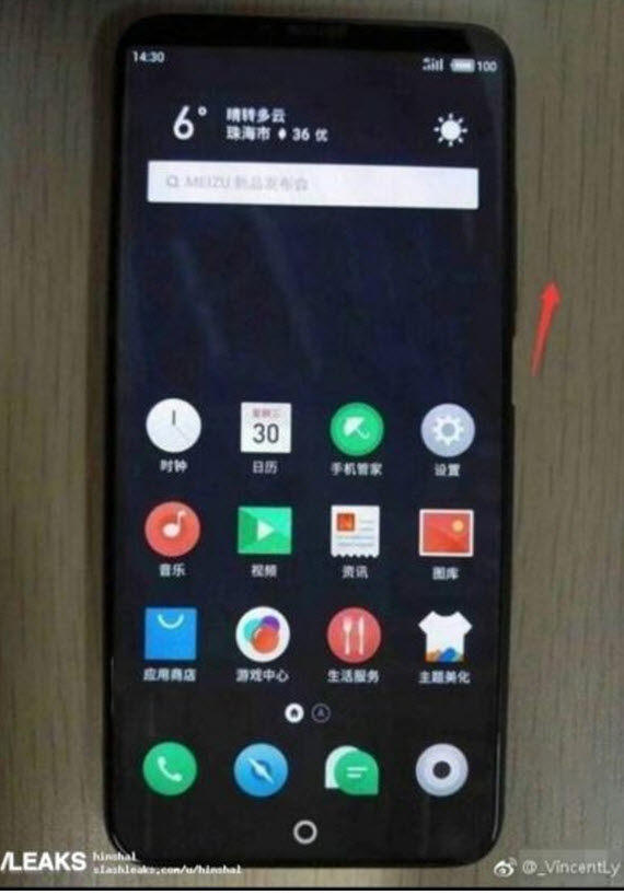 meizu 15 plus real life pic leak
