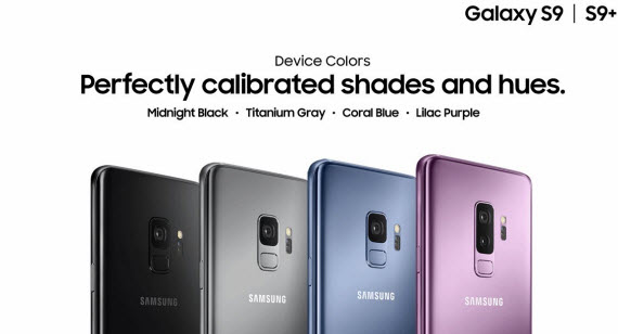 samsung galaxy s9 colours