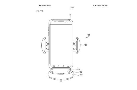 samsung patent car dock 1