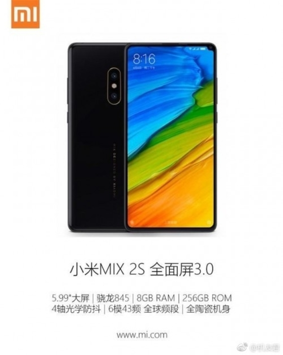 xiaomi mi mix 2s new render leak