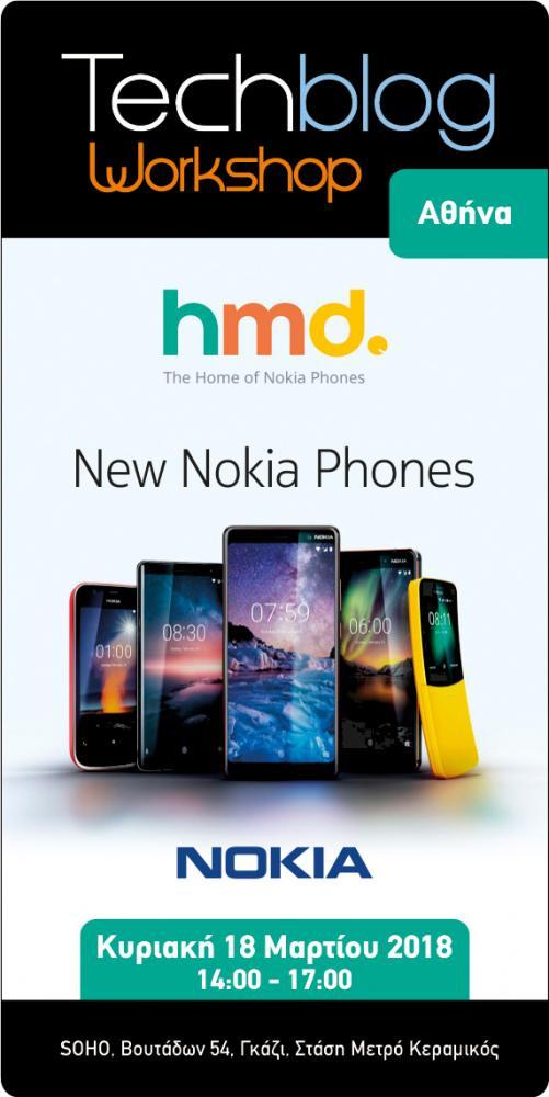 HMD Nokia Workshop Athens