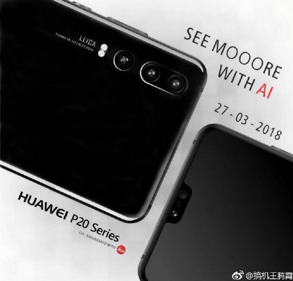 Huawei p20 pro teaser 1