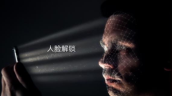 Πάνω από 30 smartphones ξεκλειδώνουν μέσω Face Unlock, με μια απλή φωτογραφία