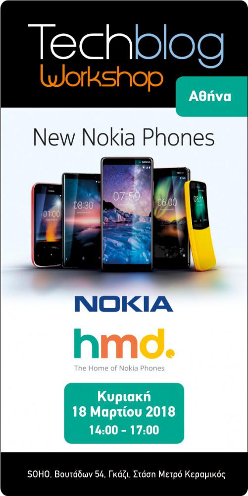 Nokia HMD Athens Workshop