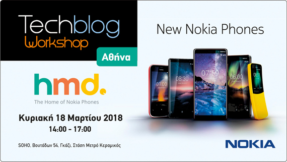 Nokia HMD Athens Workshop