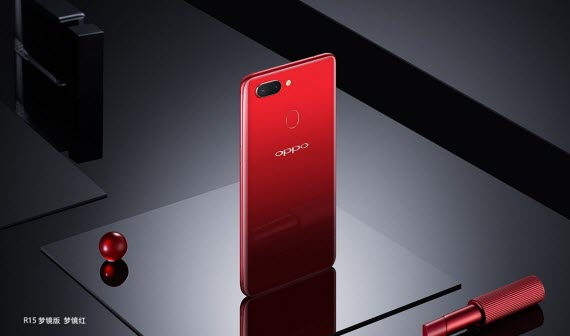 OPPO R15 Dream Mirror Red official 3