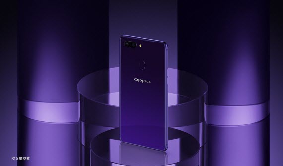 OPPO-R15-Starry-Purple-official-2