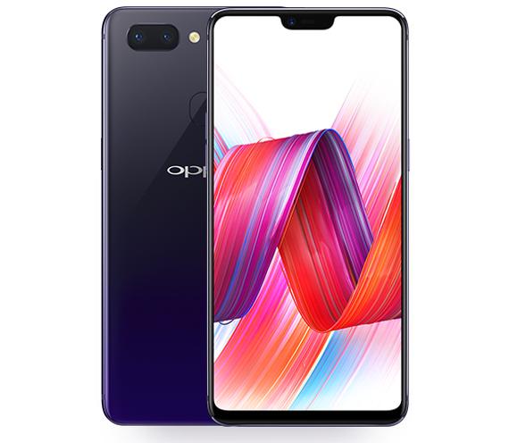 OPPO-R15-Starry-Purple