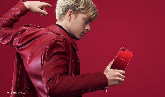 OPPo-R15-Dream-Mirror-Red-official-2