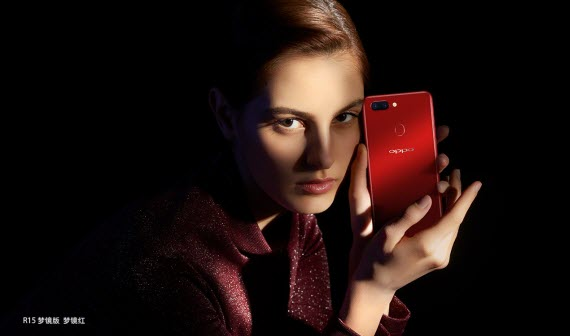 OPPo-R15-Dream-Mirror-Red-official