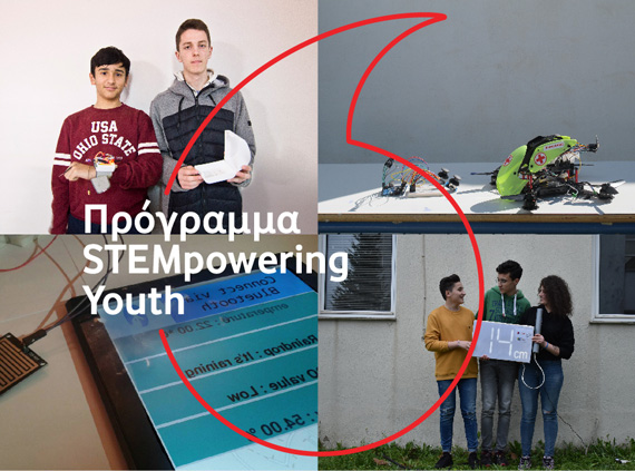 Vodafone STEMpowering Youth
