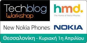 Techblog Workshop Θεσσαλονίκης νέα Nokia phones