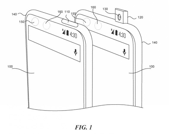 essential pop up camera patent