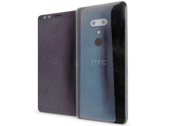 htc u12 plus first render brightened