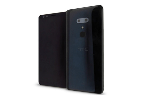 htc u12 plus first render
