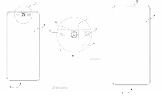 in-display camera meizu patent