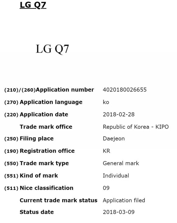 lg g7 trademark