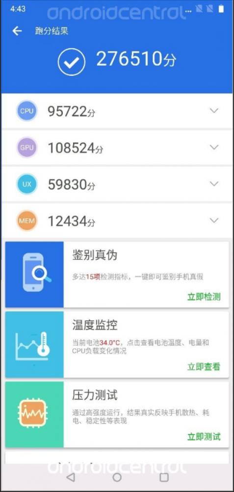 oneplus 6 screenshot 1