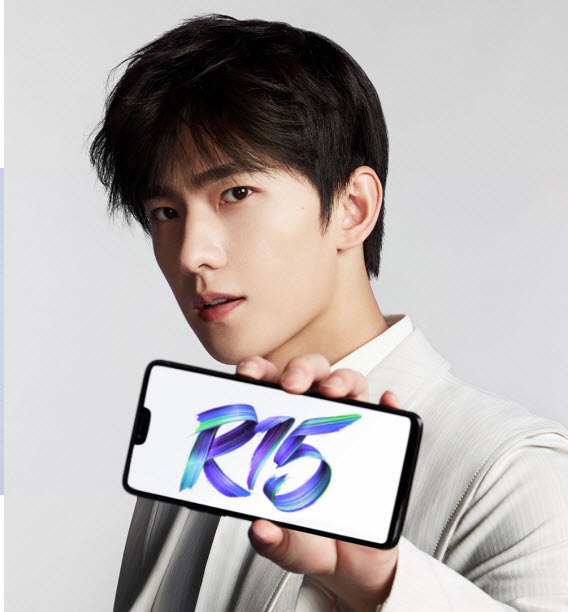 oppo r15 ad