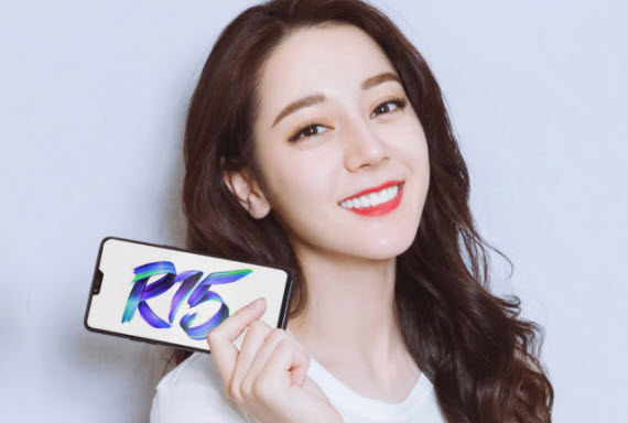 oppo r15 ad 2