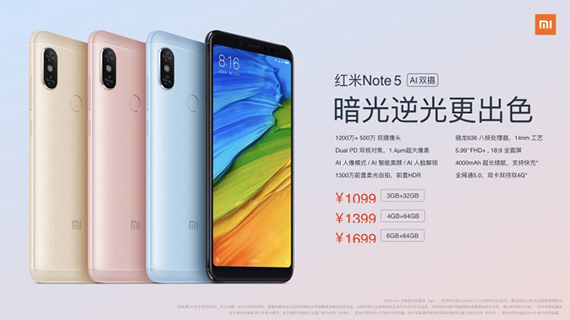 redmi note-5 new