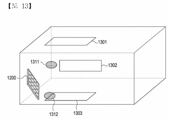 samsung patent wireless charging 4