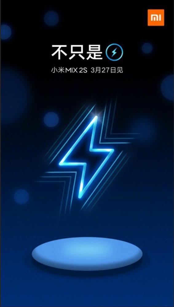 xiaomi_mimix2s_wirelesscharge