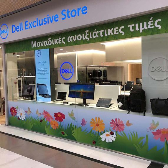 Dell Exclusive Store: Μοναδικά Πασχαλινά Deals