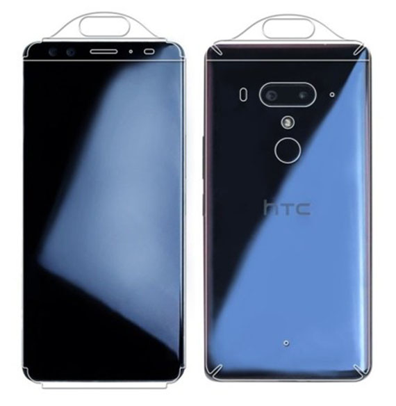 HTC U12+: Έρχεται το Μάιο με 128GB και τιμή 799 ευρώ;