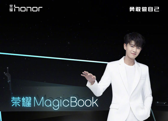 Honor notebook