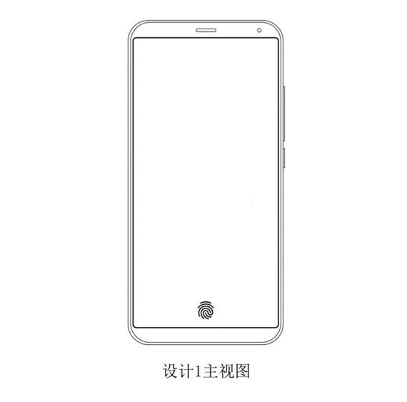 Meizu: Αισθητήρας δακτυλικών αποτυπωμάτων, ενσωματωμένος στην οθόνη