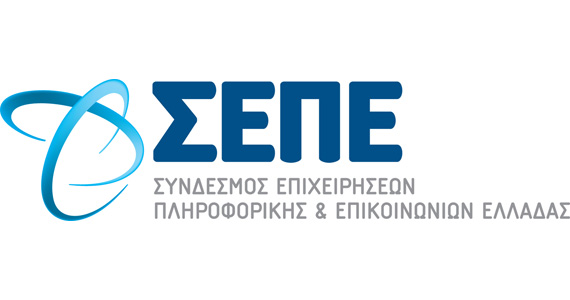 Σύνδεσμος Επιχειρήσεων Πληροφορικής Επικοινωνιών Ελλάδας