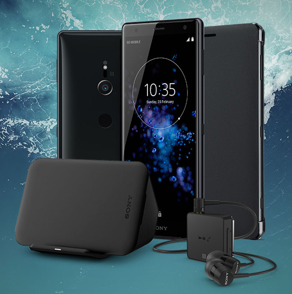 Sony-Xperia-XZ2-promo-gifts