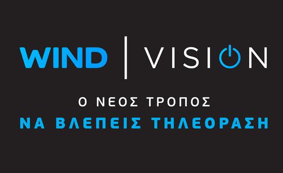 WIND-Vision-logo-570