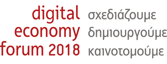 digital economy forum 2018