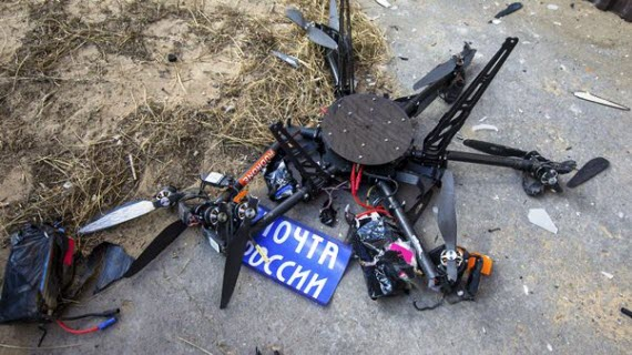 russian drone crash