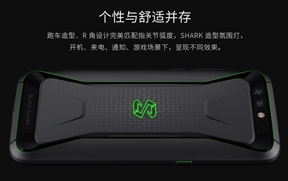 xiaomi blackshark 3