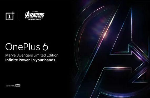 OnePlus-6-AvengersLimitedEdition