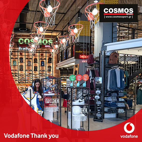 Vodafone Thank You Cosmos Sport