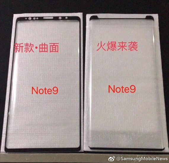 galaxy_note_9_screen_protector