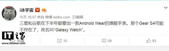 galaxy_watch