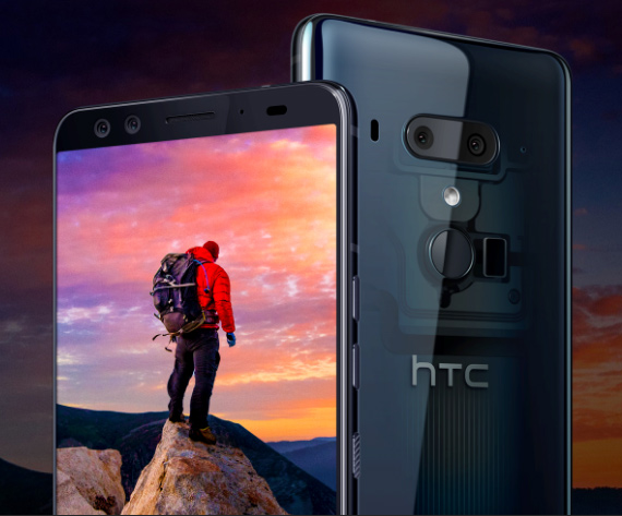 Η HTC