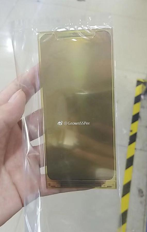 iphonese2 screen1