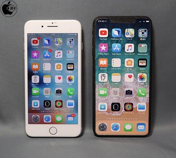 iphonexplusmockup
