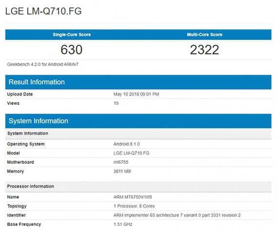 Το LG Q7