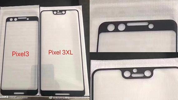 pixel3xlscr