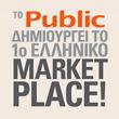 Public-Marketplace-110