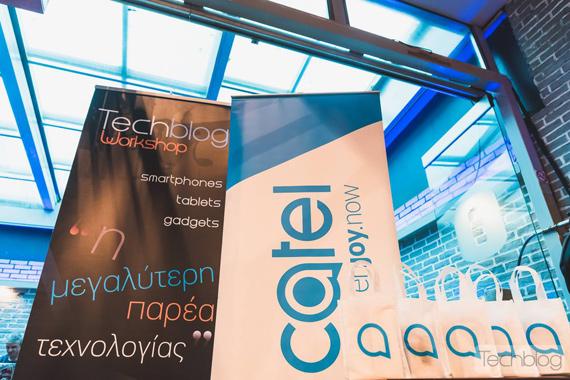 Techblog Workshop στην Αθήνα με το Alcatel 51